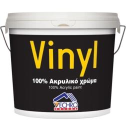Vinyl Ακρυλικό