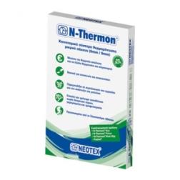 N-Thermon Depron