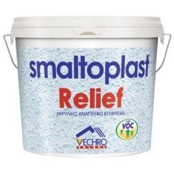 Relief Smaltoplast Ακρυλικό