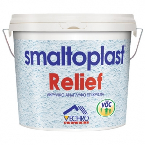 Relief Smaltoplast Ακρυλικό
